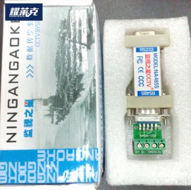 厂家生产 RS232/485无源 有源双绞线 监控抗干扰传输转换器