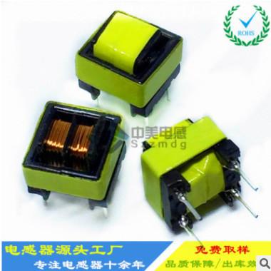 共模电感EE8.3 滤波器 工厂热销/来样订制/免费取样/可开17%增值