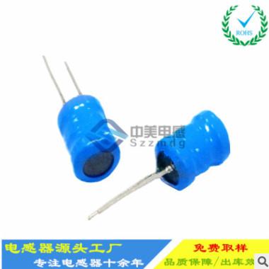 厂家直销插件型工字电感4*6(0406)直插可特殊订制 品质环保