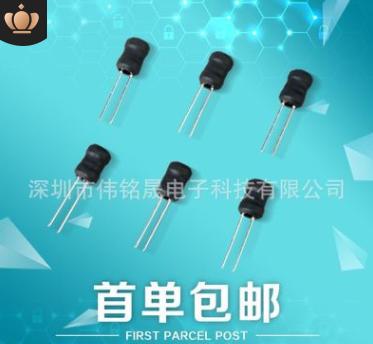 厂家直销 现货 特价9折4*6工字系列通用标准型 电感