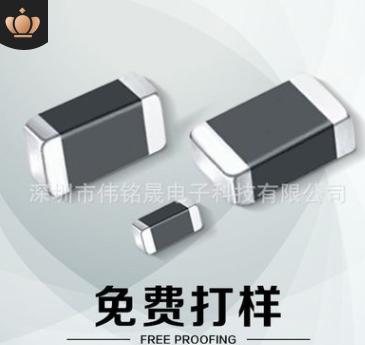 厂家直销 产地货源现货9折优惠CB系列通用型铁氧体 叠层片式 磁珠