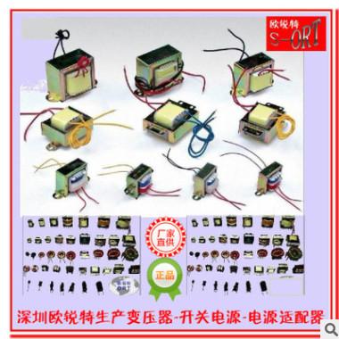 供应ER9.50 ER11 ER11/10 ER14.50高频变压器