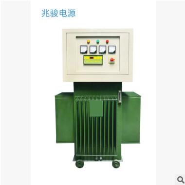 无触点三相稳压器,碳刷式三相稳压器,油浸式三相稳压器200KVA