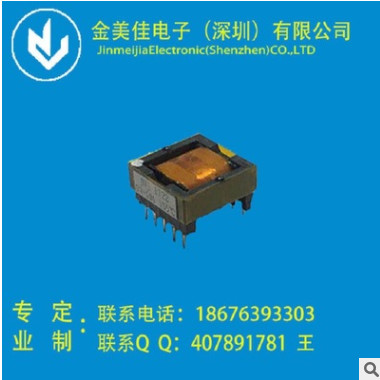 金美佳变压器 小型变压器 高频变压器 电路板变压器 控制变压器