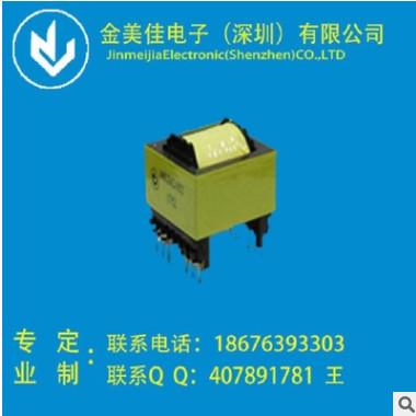 高频变压器/220V转110V/电子变压器/变压器定制/家用电器变压器