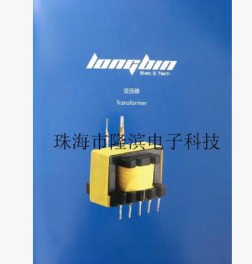 生产电感变压器EE13