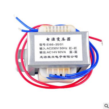 批发EI66电源变压器 输入220V 输出14V门禁专制变压器 次级铜包铝