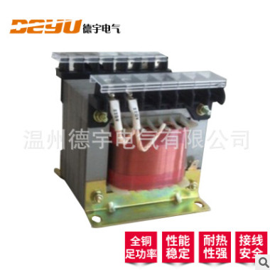 温州德宇厂家直销 机床控制变压器 JBK-250VA 220V变110V 可定做