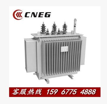 中电集团直销S13油浸式变压器 160KVA油式变压器
