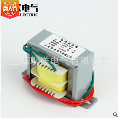 观送电气 小型变压器EI66X28 EI型电源变压器25VA 小型变压器