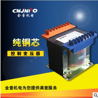 BK-100VA 铜芯机床电源控制变压器