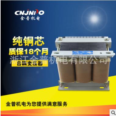 铜芯 QZB-160KW三相电机自耦变压器 特种变压器 厂家直销