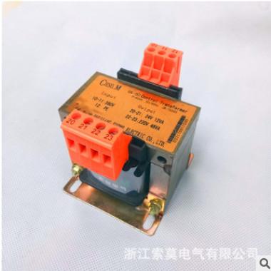 浙江索莫厂家定制 BK-60VA单向控制变压器全铜芯线电压可定制
