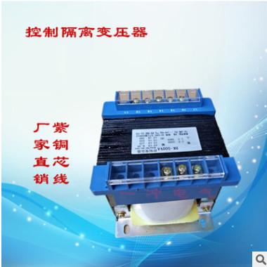 全铜厂家直销BK系列单相隔离机床控制变压器BK-500VA220V/36V/24V