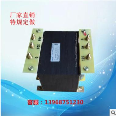 全铜厂家直销BK系列隔离机床控制变压器BK-5000VA 5KVA 220V/36V