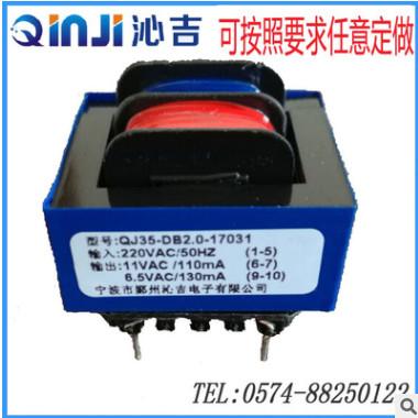 厂家直销EI41型220V/12V/3W插针变压器 控制板变压器 低频