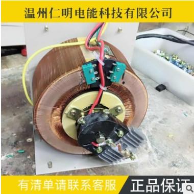 厂家直买 上海一力 控制台用电动调压器输入电压220输出0-300可调