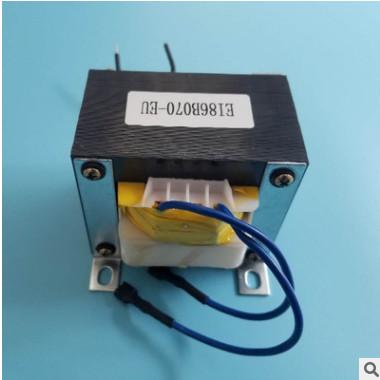 EI85.8 230V转12V 90W 立式 引线式 电源变压器 汽车电瓶充电专用