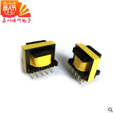 EE EI25 5+5立式定做定制开关电源高频变压器打样订做 批量生产