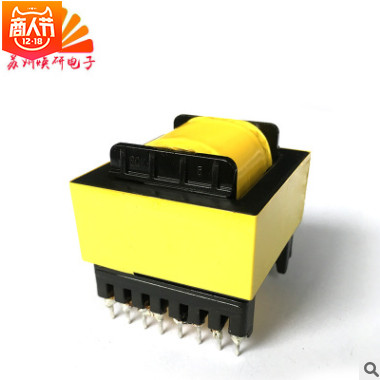 EE4220 8+8高频变压器定做打样定制开关电源 订做样品 厂家直销