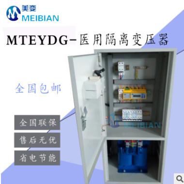 医用隔离变压器-进口医用隔离变压器-医用稳压电源三相隔离变压器