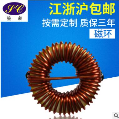 供应卧式铁硅铝磁环电感 贴片磁环电感 平绕式共模电感器定制