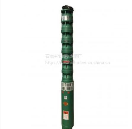 供应QJ200型各种规格潜水泵 潜水泵配件