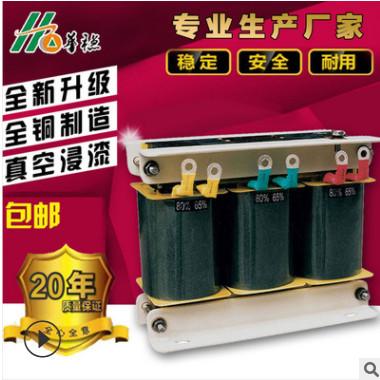 电机启动变压器QZB 全铜降压启动自藕变压器 上海变压器厂家直销