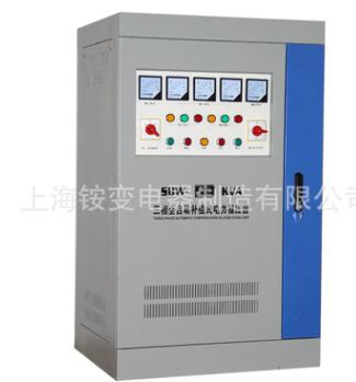 大量批发 大功率稳压器100kva 耐用稳压器 三相船用变压器
