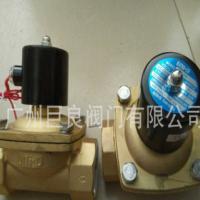 台湾鼎基UNID电磁阀UW-15-20-25-32-40-50 水用电磁阀