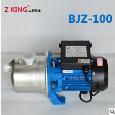 厂价直销广东凌霄不锈钢射流自吸水泵循环泵BJZ100增压泵加压750W