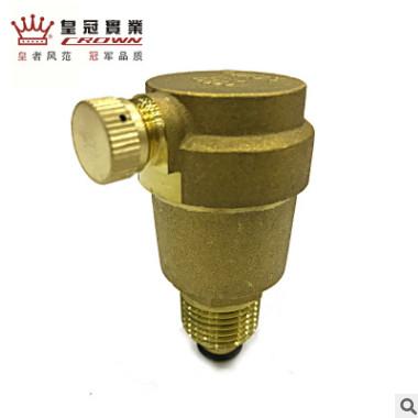 皇冠黄铜排气阀 丝口自动排气阀 黄铜自动螺纹排气阀门4分6分dn15