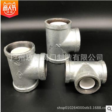 迈克牌 B型钢塑管件三通 消防沟槽正三通异径不锈钢优质优德88中文客户端专业