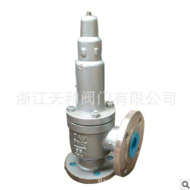 优德88中文客户端A42Y-16P-DN40弹簧全启式不锈钢安全阀 耐腐蚀安全阀生产厂家