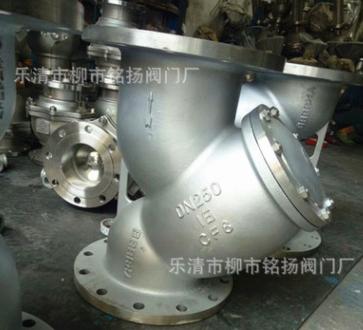 不锈钢过滤器 GL41H 304法兰过滤器 Y型铸钢管道过滤器 水过滤器