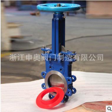 生产定做直销优质环保PZ43XHFY系列手动衬聚氨脂刀型闸阀