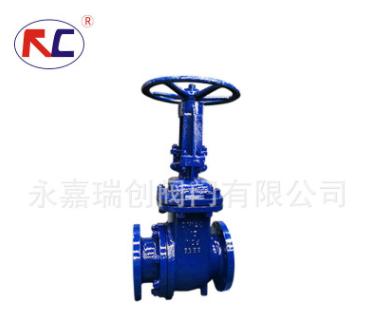 厂家供应 PZ41TC-10C手动陶瓷闸阀 陶瓷排渣浆液阀