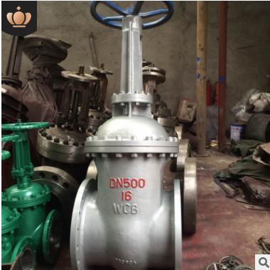 闸阀 直通式中型法兰硬密封型Z41H阀门 高温高压国标工业铸钢闸阀