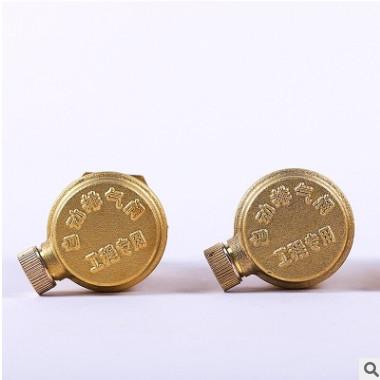 黄铜自动排气阀 放气阀DN15/20/25 4分放气阀暖气专用厂家批发