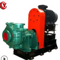 高铬合金渣浆泵 耐磨杂质泵 卧式AH ZJ ZGB渣浆泵 潜水排污泵