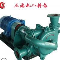 直销65ZJW-11压滤机专用入料给料泵 高铬合金耐磨加压给料泵