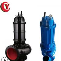 NSQ ZJQ型潜水吸沙泵 潜水渣浆泵 耐磨无堵塞杂质泵 潜水砂浆泵