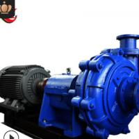 ZJ型耐磨高铬合金渣浆泵矿用杂质泵潜水渣浆泵脱硫泵耐磨杂泥浆泵