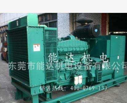 深圳发电机出租 240KW采石场发电机租赁
