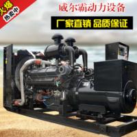 400KW发电机 上柴股份400千瓦自启动 全铜无刷发电机柴油发电机组