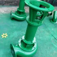 批发污水泵75NWL池塘排污泵 3寸立杆污液下泵厂商直销