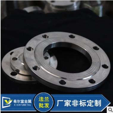 不锈钢304法兰 不锈钢法兰DN150 10压力 不锈钢板式平焊突面法兰