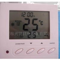 风机盘管温控器控制面板2