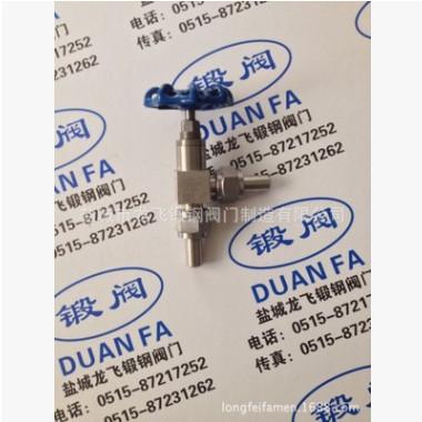 厂家供应 高温高压截止阀 不锈钢对焊截止阀 J61Y-250P DN10