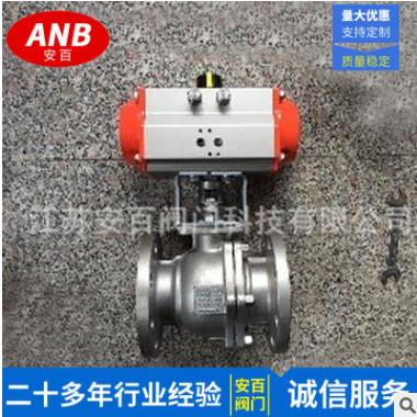 气动球阀厂家直销 Q641F-16P不锈钢气动法兰球阀 气动不锈钢球阀